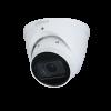 IPC-HDW2231T-ZS-S2